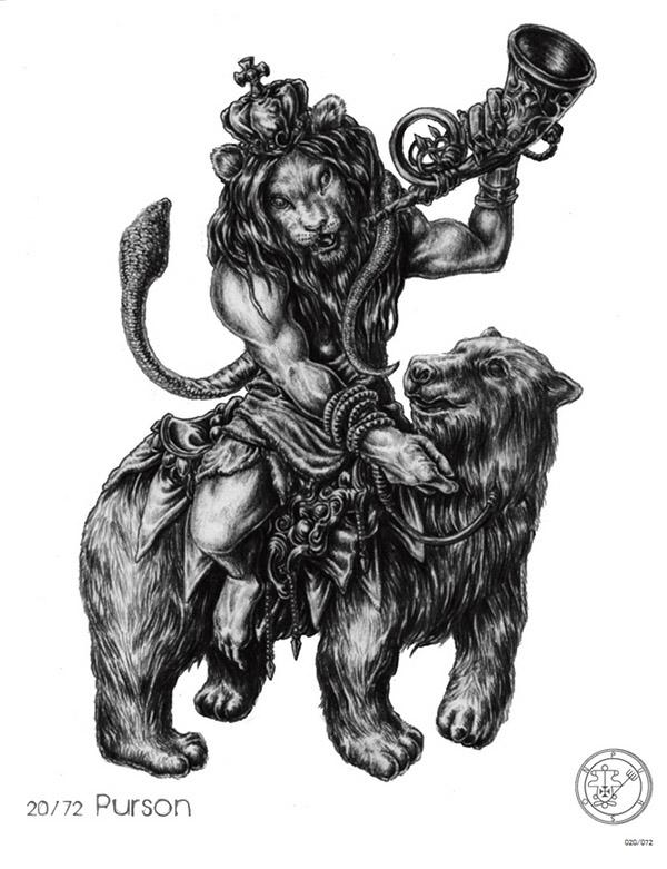 King Demon (4)