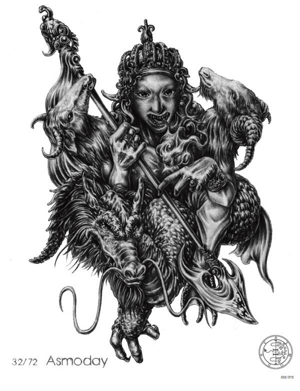 King Demon (5)