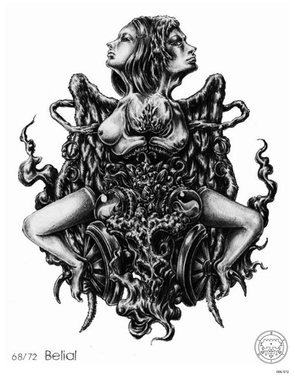 King Demon (7)
